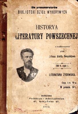 LITERATURA ŻYDOWSKA