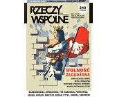 Szczegóły książki RZECZY WSPÓLNE - NR 7 (1/2012)