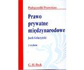 Szczegóły książki PRAWO PRYWATNE MIĘDZYNARODOWE