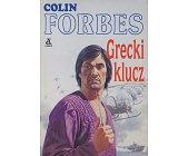 Szczegóły książki GRECKI KLUCZ