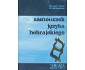 Szczegóły książki SAMOUCZEK JĘZYKA HEBRAJSKIEGO