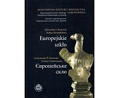 Szczegóły książki EUROPEJSKIE SZKŁO