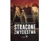 Szczegóły książki STRACONE ZWYCIĘSTWA