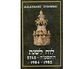 Szczegóły książki KALENDARZ ŻYDOWSKI -  ALMANACH 1984-1985