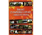 Szczegóły książki ŚWIAT Z PAPIERU I STALI - OKRUCHY JAPONII