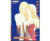 Szczegóły książki MARS - 10