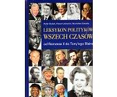 Szczegóły książki LEKSYKON POLITYKÓW WSZECH CZASÓW