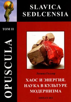 OPUSCULA SLAVICA SEDLCENISA - TOM II