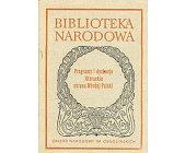 Szczegóły książki PROGRAMY I DYSKUSJE LITERACKIE OKRESU MŁODEJ POLSKI