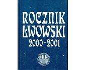 Szczegóły książki ROCZNIK LWOWSKI 2000 - 2001