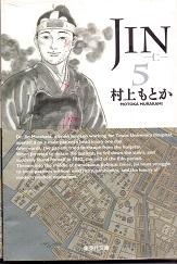 JIN 5