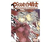 Szczegóły książki VAMPIRE KNIGHT 7