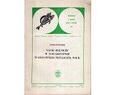 Szczegóły książki NAUKI ROLNICZE W TOWARZYSTWIE WARSZAWSKIM PRZYJACIÓŁ NAUK