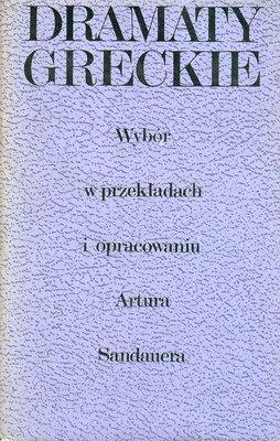 Znalezione obrazy dla zapytania Dramaty greckie 1977