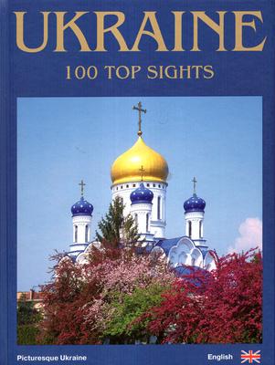 UKRAINE. 100 TOP SIGHTS