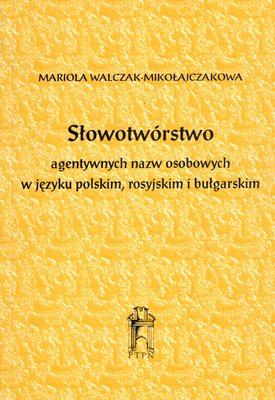 SŁOWOTWÓRSTWO AGENTYWNYCH NAZW OSOBOWYCH W JĘZYKU POLSKIM, ROSYJSKIM...