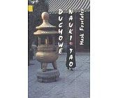 Szczegóły książki DUCHOWE NAUKI TAO