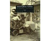 Szczegóły książki HISTORIA KINA - PIERWSZE STULECIE
