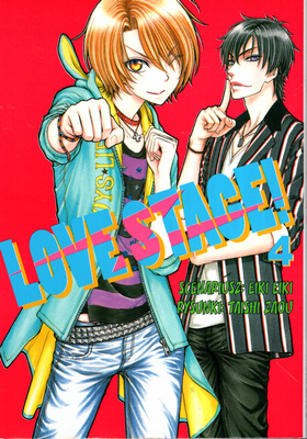 LOVE STAGE! - TOM 4