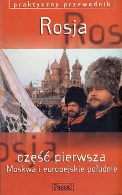 ROSJA. MOSKWA I EUROPEJSKIE POŁUDNIE - PRAKTYCZNY PRZEWODNIK