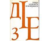 Szczegóły książki DZIEJE LITERATUR EUROPEJSKICH - TOM 3 CZĘŚĆ 1 I 2