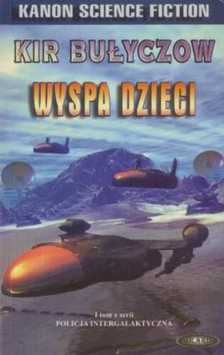 WYSPA DZIECI