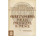 Szczegóły książki OKOLICZNOŚCIOWA POEZJA POLITYCZNA W POLSCE - ŚREDNIOWIECZE