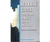 Szczegóły książki HELLENIKE GLOTTA - PODRĘCZNIK DO NAUKI JĘZYKA GRECKIEGO
