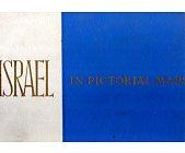Szczegóły książki ISRAEL IN PICTORIAL MAPS