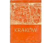 Szczegóły książki KATALOG ZABYTKÓW SZTUKI W POLSCE - KRAKÓW, KAZIMIERZ, STRADOM - JUDAICA