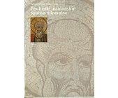 Szczegóły książki TECHNIKI MALARSKIE - SPOIWA MINERALNE