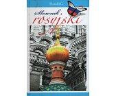 Szczegóły książki SŁOWNIK ROSYJSKO POLSKI, POLSKO ROSYJSKI