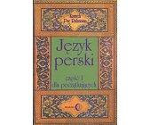 Szczegóły książki JĘZYK PERSKI. CZĘŚĆ 1 - DLA POCZĄTKUJĄCYCH