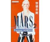 Szczegóły książki MARS - TOM 2