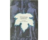 Szczegóły książki SEKSUOLOGIA SPOŁECZNA