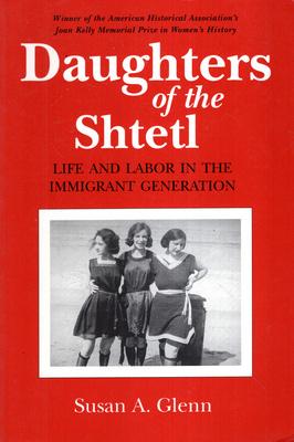 DAUGHTERS OF THE SHTETL