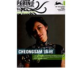 Szczegóły książki CHEONGSAM - PEPIN FASHION, TEXTILES & PATTERNS