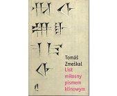 Szczegóły książki LIST MIŁOSNY PISMEM KLINOWYM