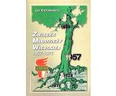 Szczegóły książki ZWIĄZEK MŁODZIEŻY WIEJSKIEJ 1957 - 1976