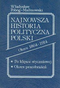 NAJNOWSZA HISTORIA POLITYCZNA POLSKI - 3 TOMY