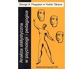 Szczegóły książki ANALIZA STATYSTYCZNA W PSYCHOLOGII I PEDAGOGICE