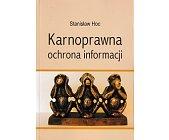Szczegóły książki KARNOPRAWNA OCHRONA INFORMACJI