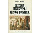 Szczegóły książki HISTORIA NOWOŻYTNEJ KULTURY ROSYJSKIEJ