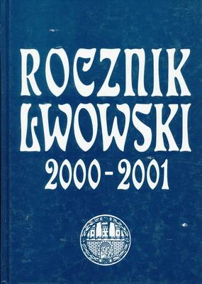 ROCZNIK LWOWSKI 2000 - 2001