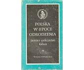Szczegóły książki POLSKA W EPOCE ODRODZENIA