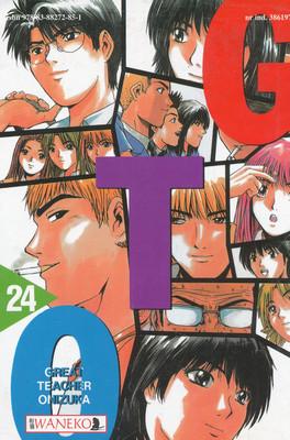 GTO GREAT TEACHER ONIZUKA - TOM 24