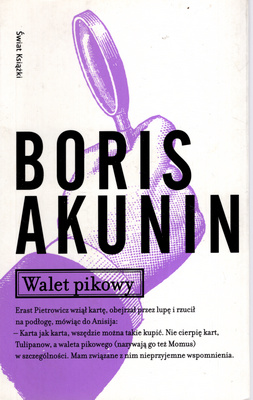WALET PIKOWY