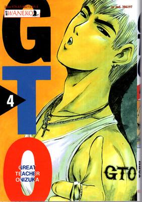 GTO - GREAT TEACHER ONIZUKA - TOM 4
