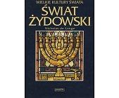 Szczegóły książki WIELKIE KULTURY ŚWIATA - ŚWIAT ŻYDOWSKI