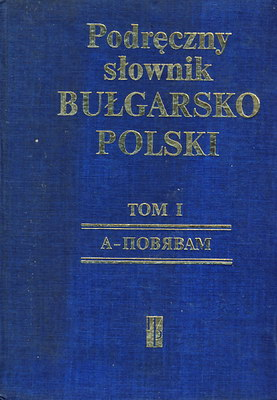 PODRĘCZNY SŁOWNIK BUŁGARSKO-POLSKI (2 TOMY)